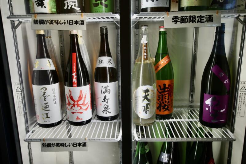 井上臓器 亀戸店 日本酒