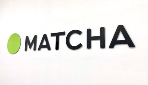訪日メディア「MATCHA」やNTTドコモ「dマーケット」の外部ライターとしておでかけ記事を書いてます