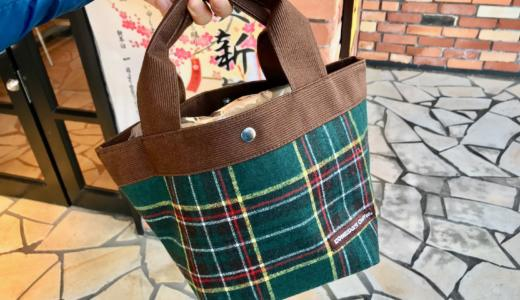 I bought a Komeda coffee lucky bag in 2020! Sandwich lunch with ticket in tartan bag