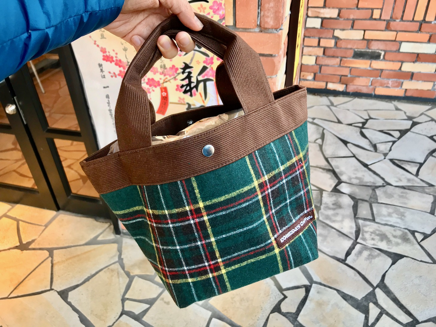 Comedy lottery bag with rice lottery 2020 5000 yen lucky bag
