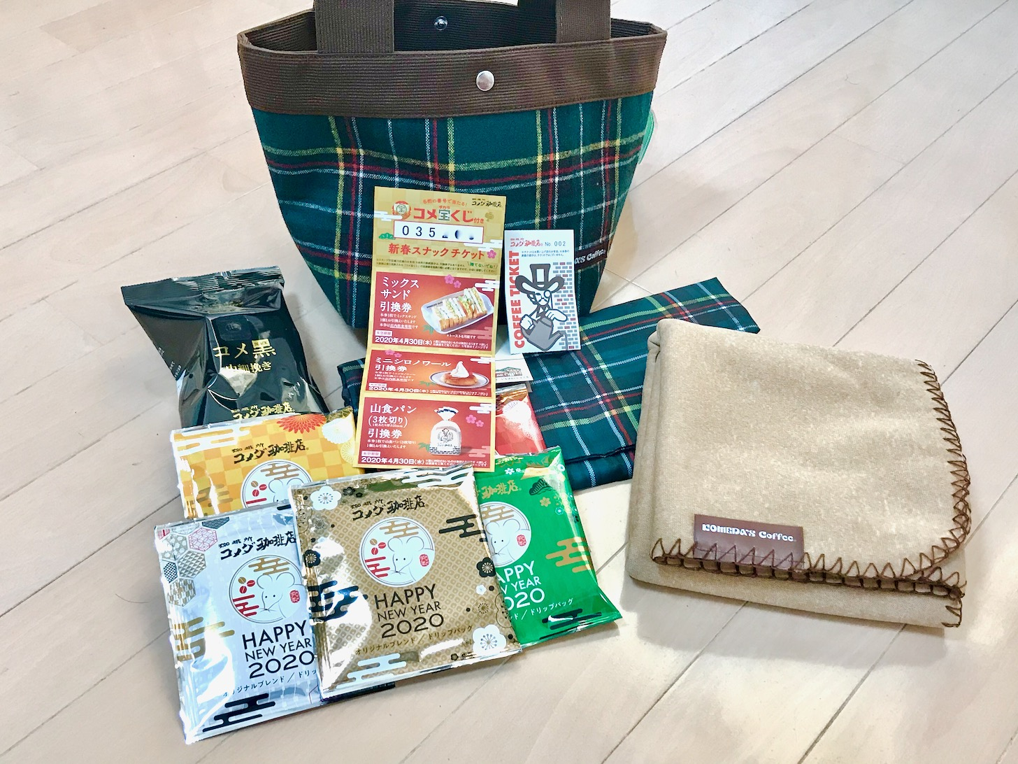 With rice lottery Komeda's lucky bag 2020 5000 yen