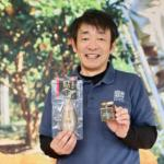 "The new product of Odaicho ""Miyagawa Bussan"" is ""Ayu dried"" with a new texture and ""Black spicy citron pepper"" that matches hot pot dishes # Odaicho PR"