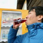 三重県大台町のご当地ドリンク自販機が大台町観光協会案内所「奥伊勢テラス」にある!全種類飲んでみた #大台町PR