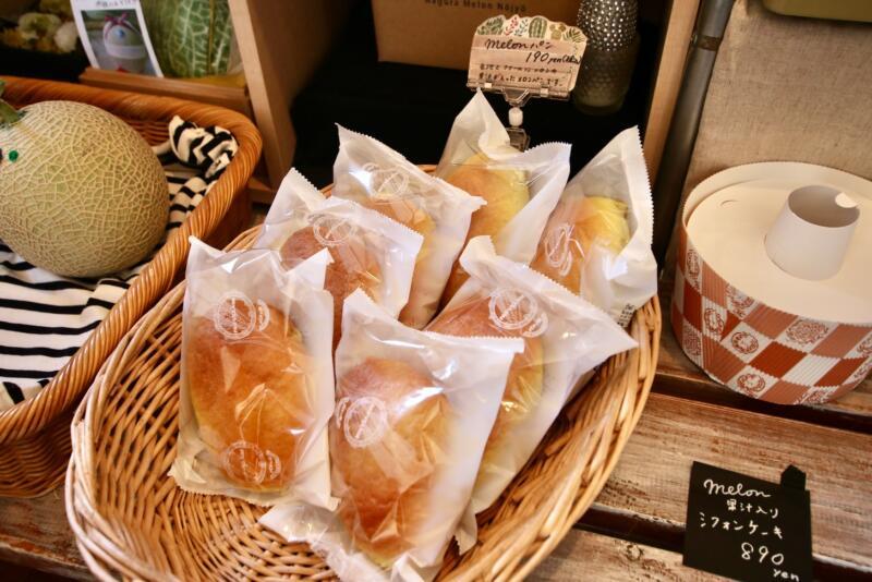 Fruit cafe NiJi メロンパン