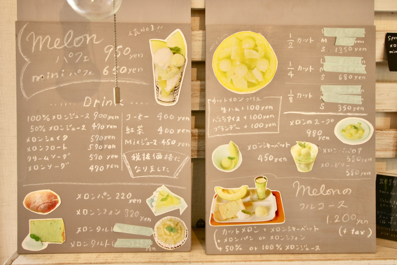 Fruit cafe NiJiのメニュー