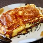 オークラ特製フレンチトーストを自宅で作ってみた。ふわふわとろとろ食感に感動