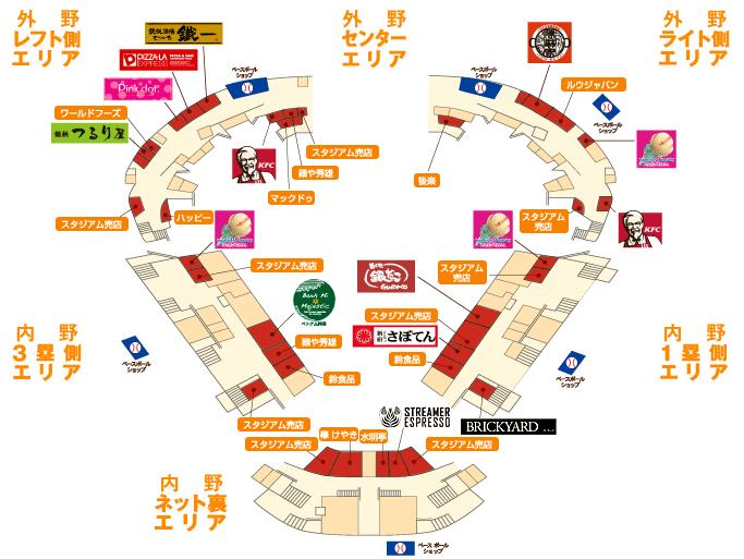 Gourmet map Gourmet, goods information Meiji Jingu baseball field
