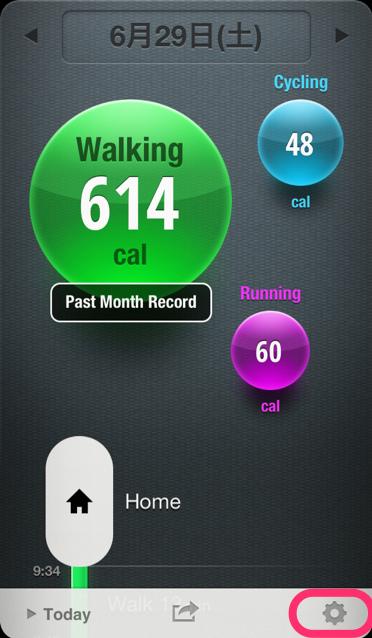 ライフログアプリ「Moves」にカロリー表示機能が追加