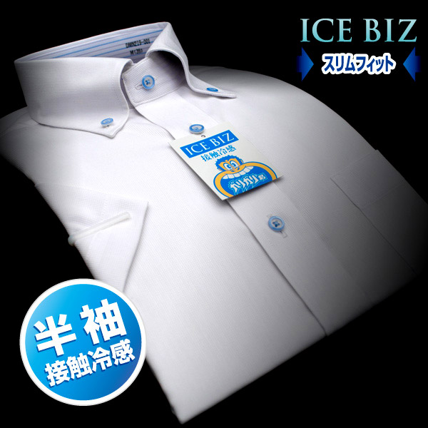 "Ice Biz this year? Cool Biz shirt of ""Garigari-kun"" is released"