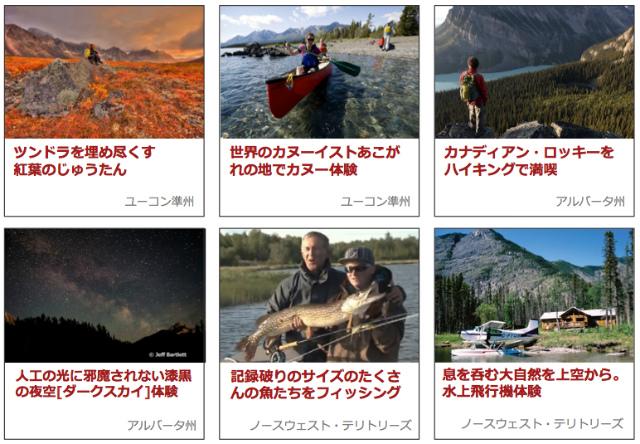 2013-04-20 18.46 のイメージ