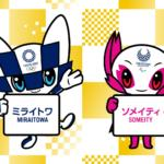 【TOKYO2020】オリンピック・パラリンピック公式マスコットの名前は「ミライトワ」と「ソメイティ」に決定!