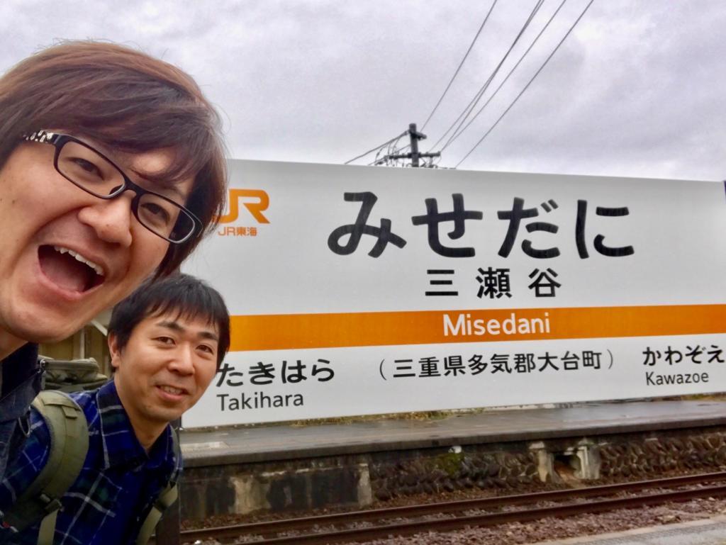 三重県大台町