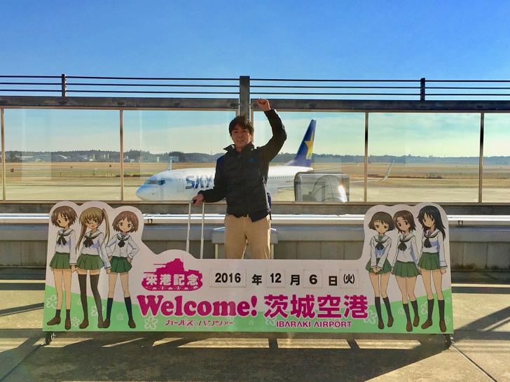 【まとめ】茨城空港からちょっくら神戸・姫路をさんぽしてきた! #茨城空港ブロガー旅行体験記