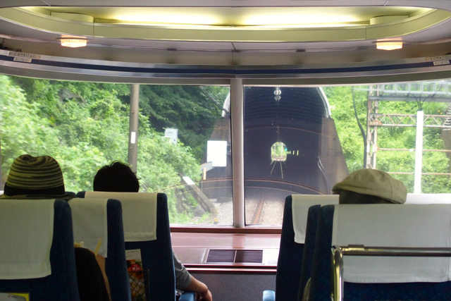 The view from the romance car observation seat