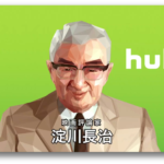 Hulu淀川長治さん