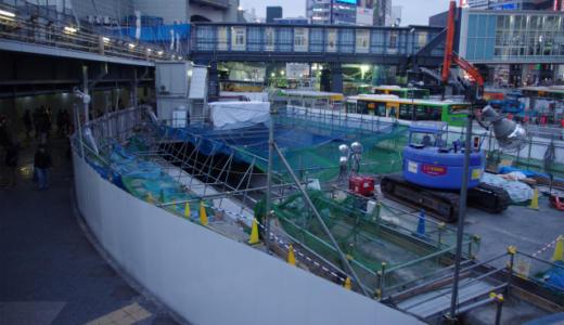 【渋谷駅前再開発】渋谷川の暗渠が只今解放中!