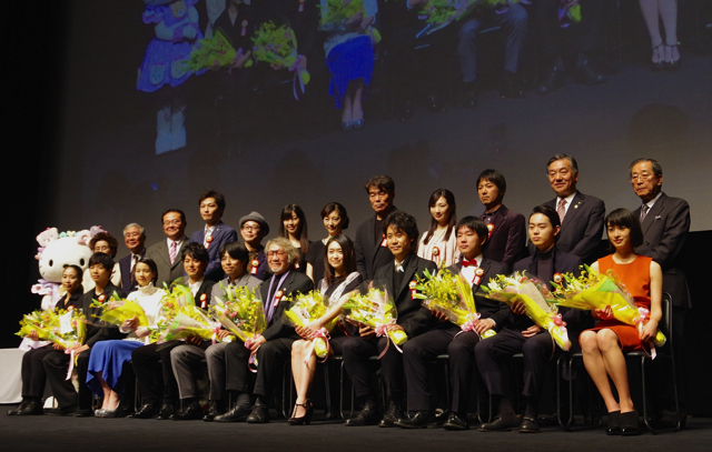 6 TAMA Film Awards