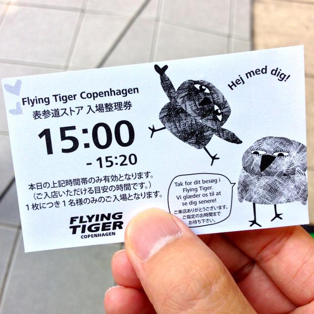 話題の人気雑貨店へ!(週刊 東京散歩ぽ10/7)