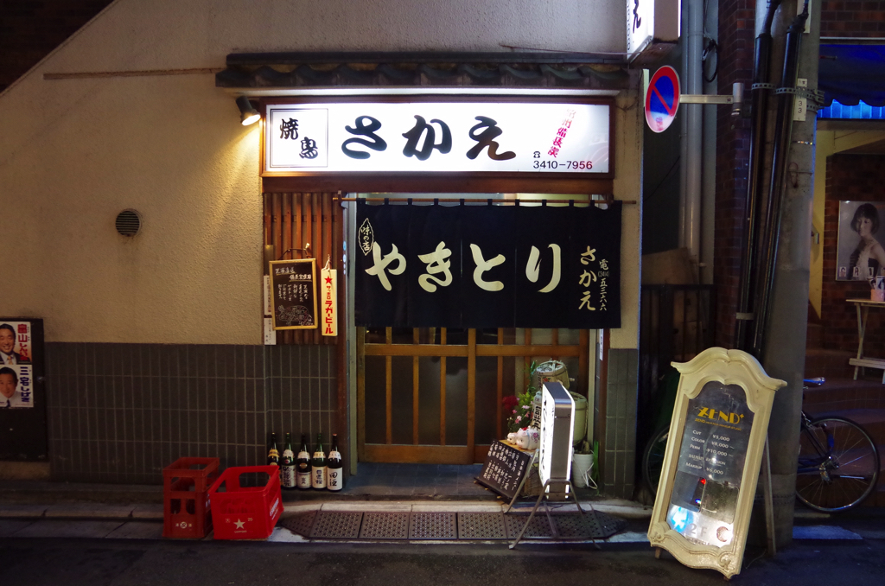 IMG_0007_2shikitazawatour