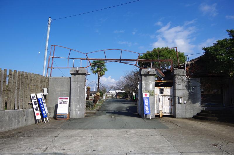 三川抗入り口