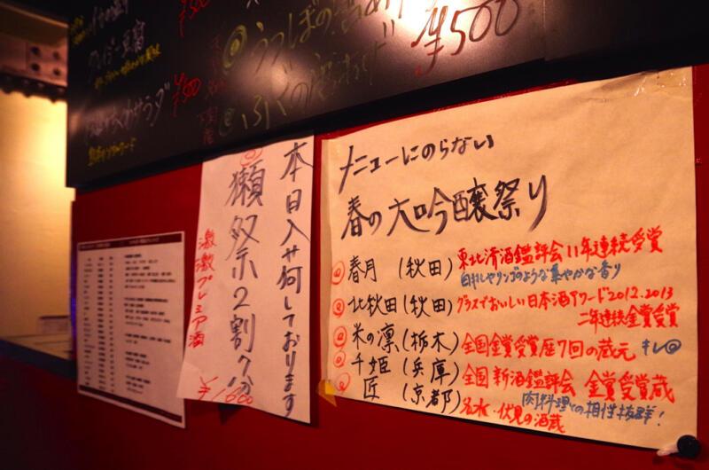 IMG_0046shikitazawatour