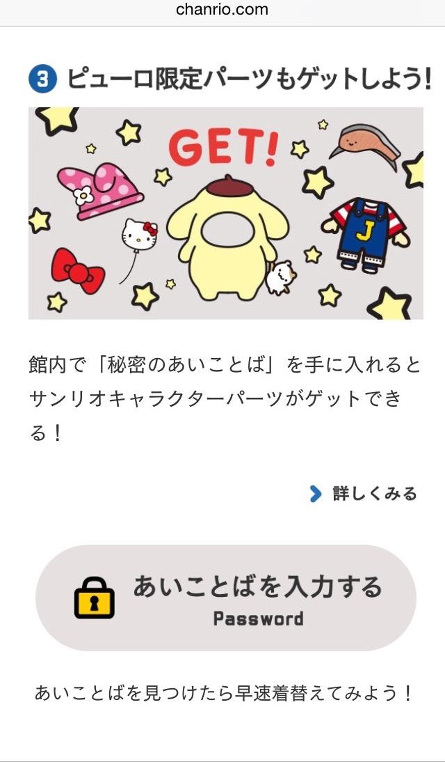 IMG_0111 (1)