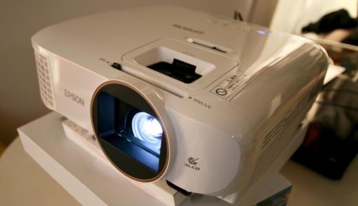 エプソンのホームプロジェクター「EH-TW5650」導入編 ライフスタイルが変わるかも!?   #エプソンのホームプロジェクター #dreamio