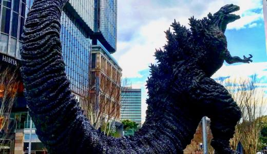 Shin Godzilla statue appears in front of Tokyo Midtown Hibiya! The former Godzilla statue is relocated to TOHO Cinemas Hibiya