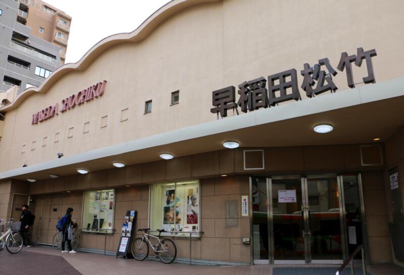 【シネマズby松竹】高田馬場の老舗名画座「早稲田松竹」を取材しました