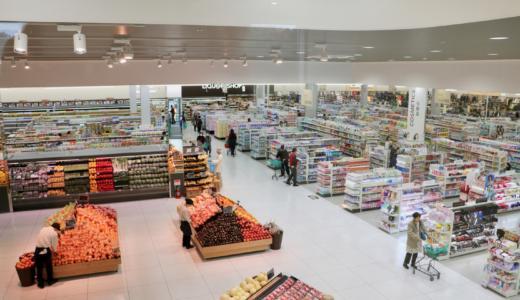 【ベイシアスーパーセンター勝浦店がオープン】カフェ併設の大型店は今後の地域交流の場となる次世代スーパー【PR】