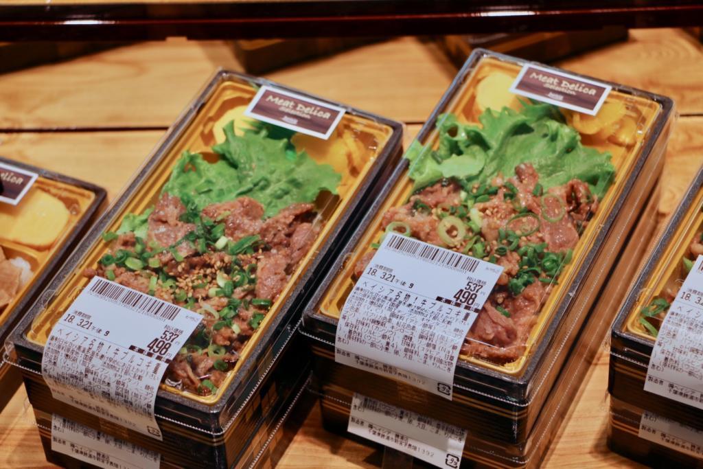 プルコギ丼 498円税別