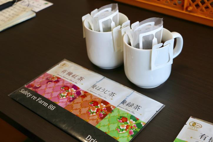 三重県大台町はお茶処!「株式会社セーフティ・リ・ファーム88」の有機無農薬のお茶がユニーク! #大台町PR