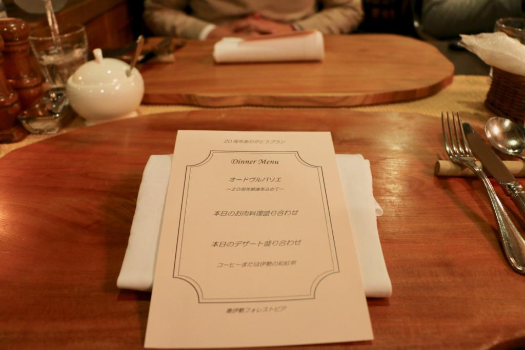 本格フレンチが美味しいレストラン「アンジュ」