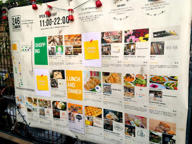 "[Omotesando] Outdoor food court full of individuality ""246 common (COMMUNE246)"" is fun"