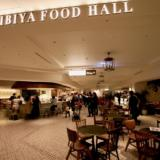 HIBIYA FOOD HALL