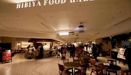 "[Tokyo Midtown Hibiya BXNUM is directly connected to Hibiya Station] ""HIBIYA FOOD HALL"" gathers food of the world! Also popular bakery and apple pie specialty store ""RINGO"""