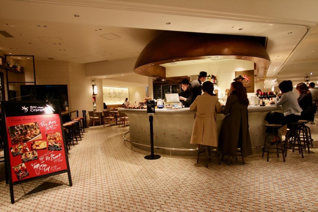 スパニッシュバル Bar&Tapas Celona