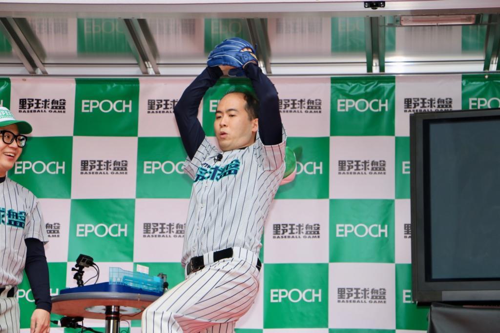 ピッカリ斎藤さん