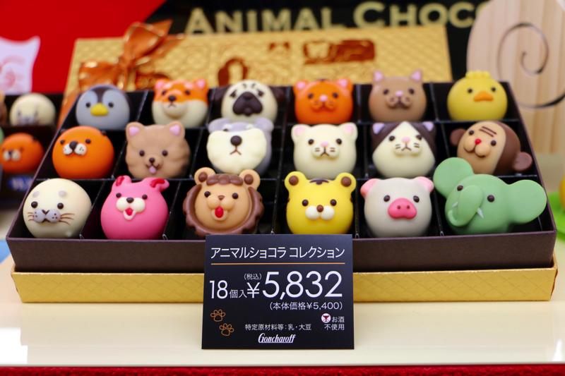 【アムール・デュ・ショコラ】日本初上陸も!「横浜タカシマヤ」注目のショコラトリーをご案内