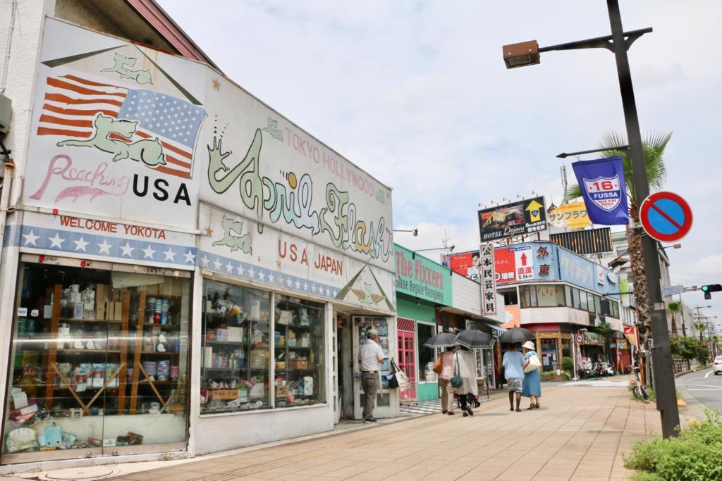 【福生ベースサイドストリート】アメリカンな雰囲気が味わえる「DEMODE DINER」でボリュームMAXの肉厚ハンバーガーを食べてきた!【PR】  #多摩の魅力発信プロジェクト #たま発 #tamahatsu #福生 #福生ベイサイドストリート