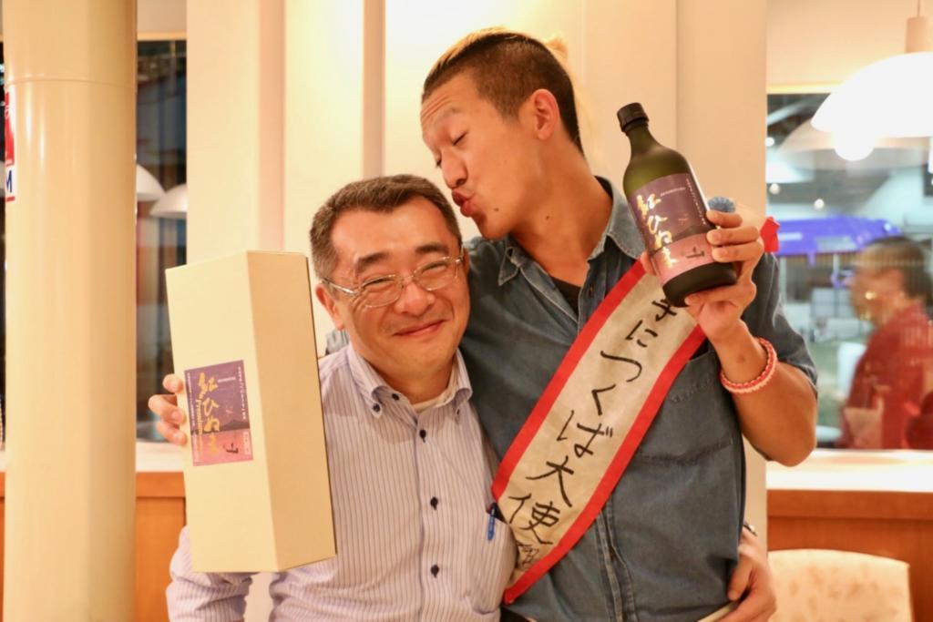 茨城県広報監の取出さんに感謝を伝える「勝手につくば大使」