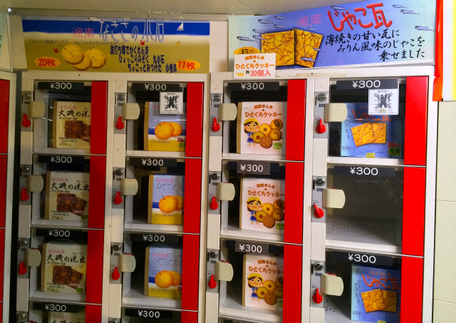 湘南クッキーアウトレット店クッキーの種類の豊富