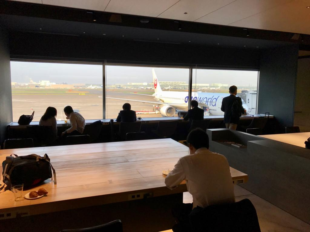 羽田空港 POWER LOUNGE SOUTH