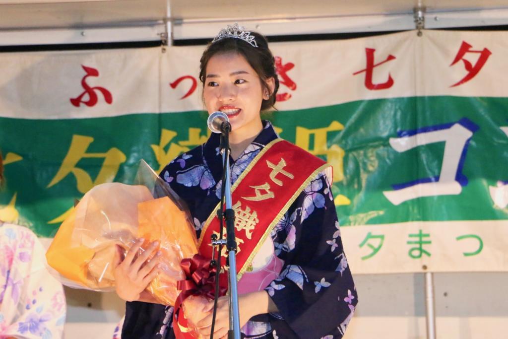 瀬口美乃さん