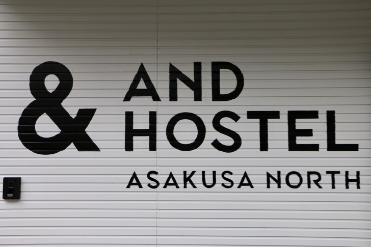 &AND HOSTEL