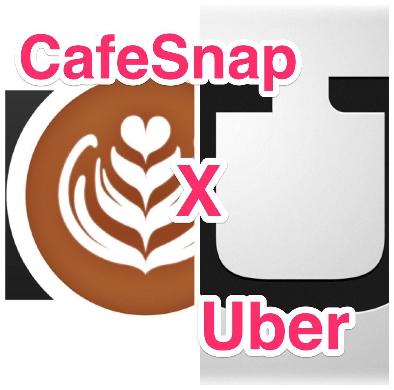 ハイヤーに乗って清澄白河のカフェを巡ろう!「CafeSnap x Uberコラボ企画」が開催中