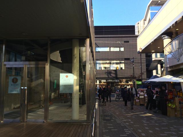 IMG_2407sengawa sarutahiko coffee