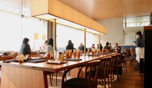 【築地本願寺カフェTsumugi】築地さんぽ後に立ち寄りたいゆったり和カフェ
