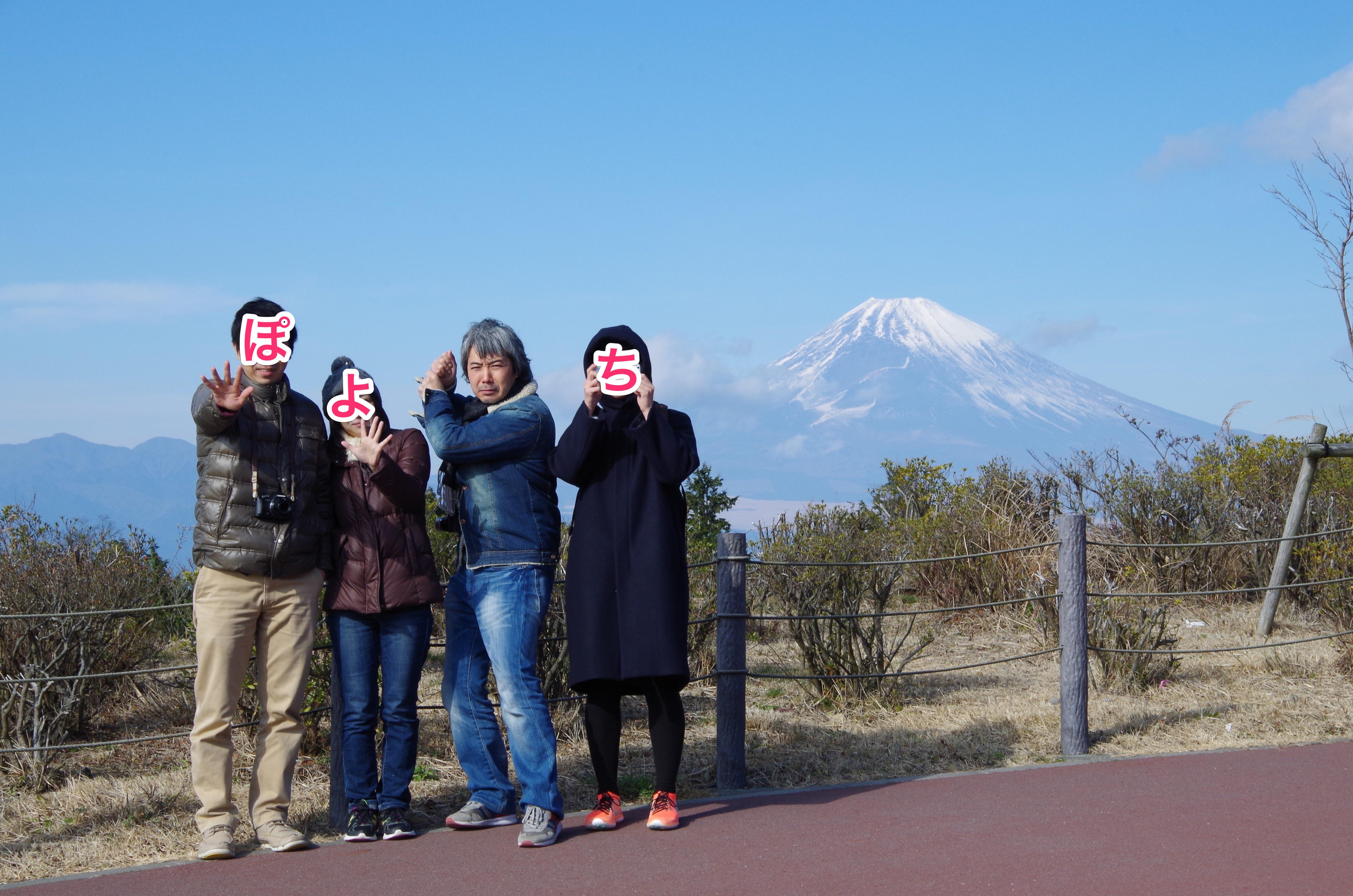 【富士山見ながら日帰りドライブ】酪農王国から沼津港へ!新年ミステリーツアー静岡編 前編