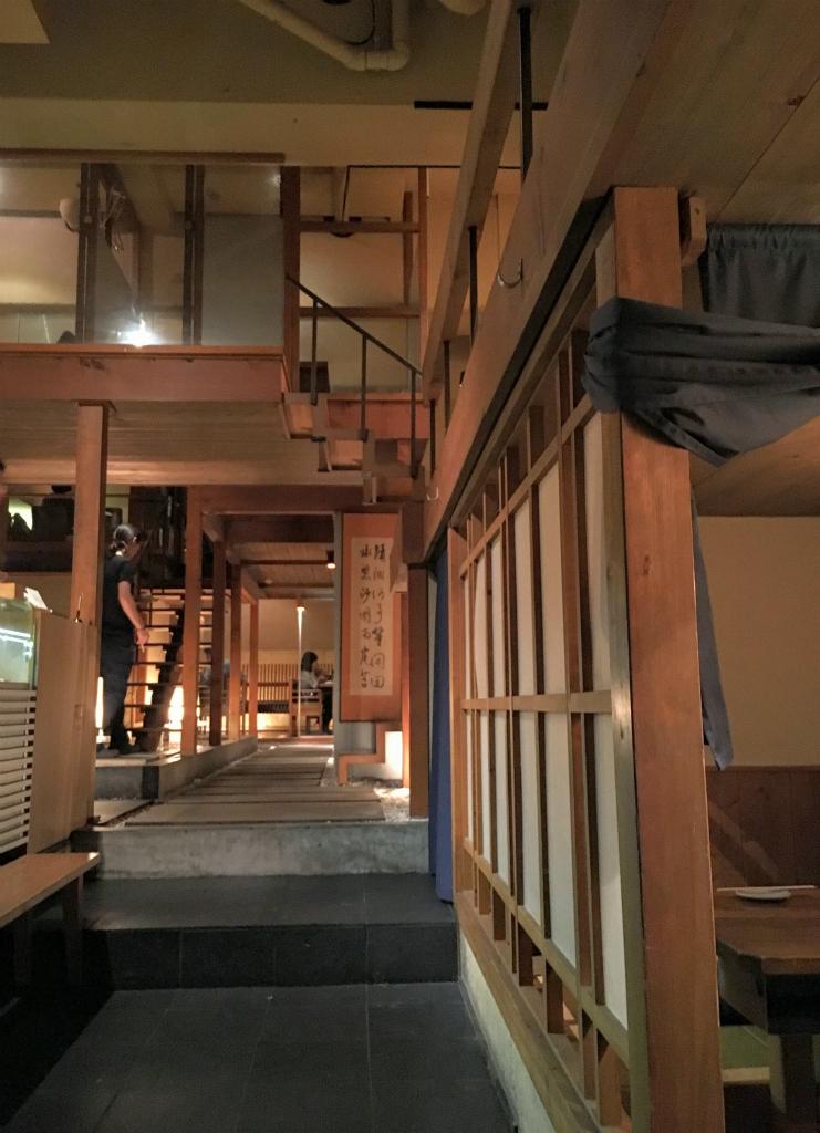 空野 渋谷店